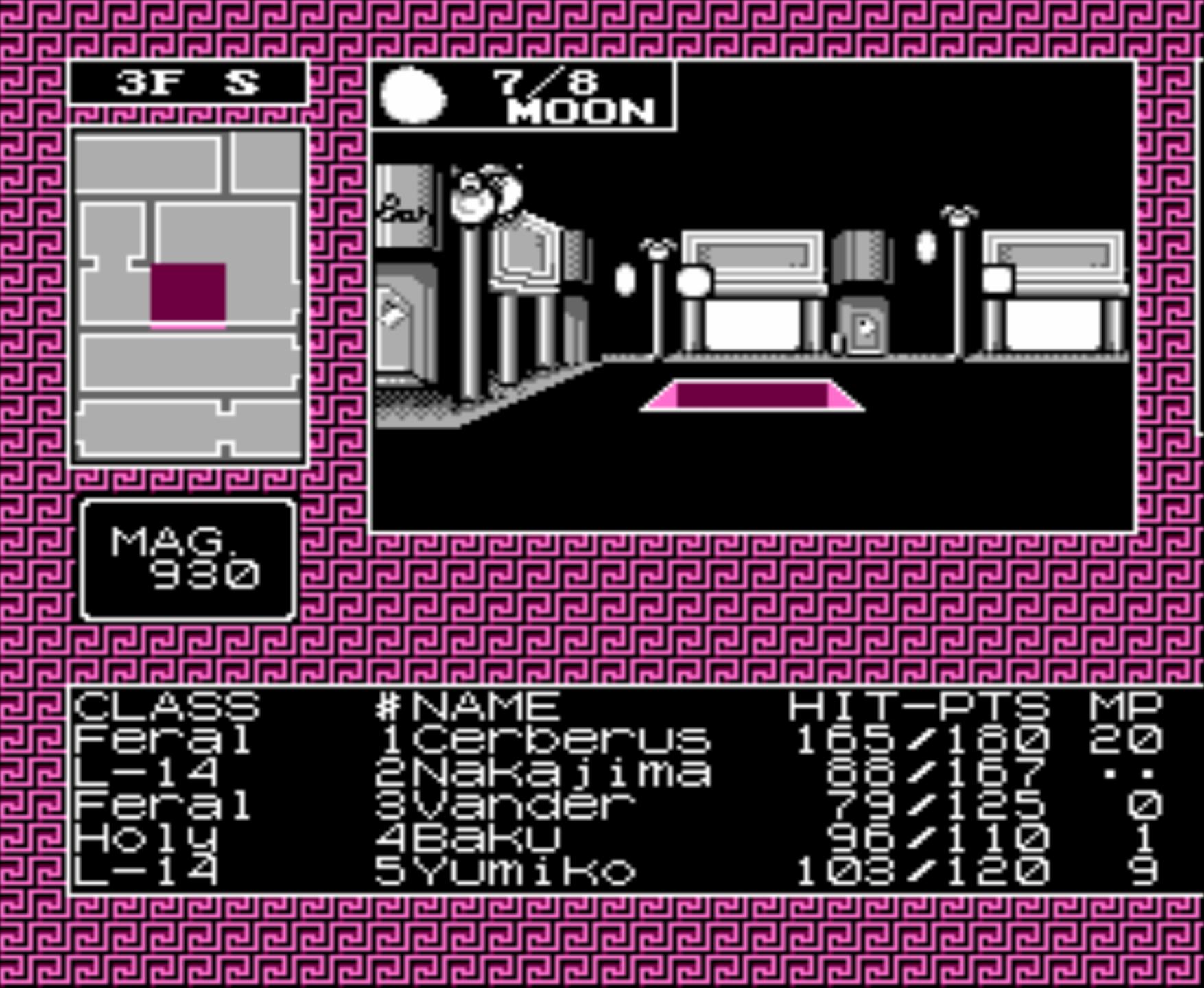Just exploring a labyrinth with Cerberus, no big deal.